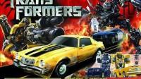 transformers slot cars