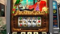 pirates-gold