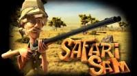 safarisamslot