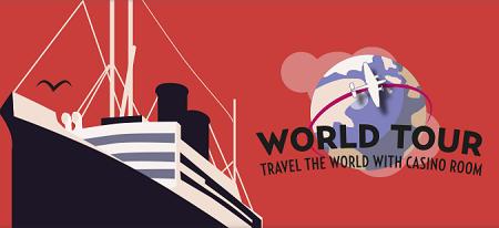 Casinoroom-world-tour-2016